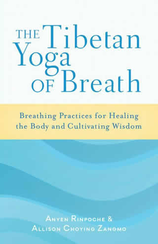 Tibetan Book Of Breath