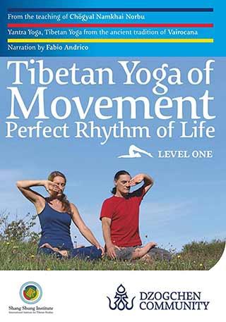 Yantra Yoga, Tibetan Yoga of Movement DVD